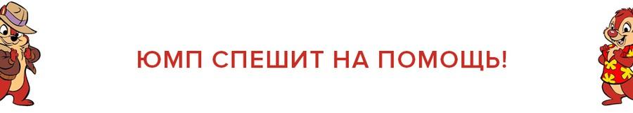 Компания «ЮНИТ МАРК ПРО» на официальном сайте обновила раздел «Сервис»