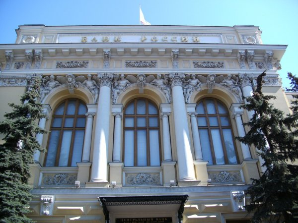 ЦБ настаивает на ликвидации «Русского национального банка»