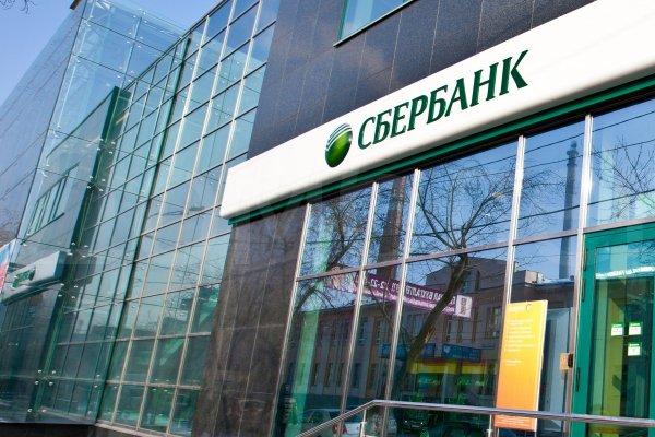 Тинькофф и Сбербанк запустили сервис переводу денег между банками
