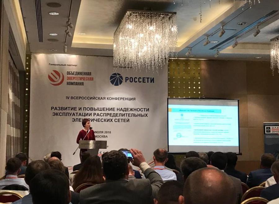Развитие и повышение надежности эксплуатации распределительных электрических сетей