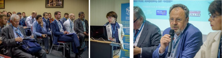 Подведены итоги конференции по вопросам инноваций в сетях при проектировании и строительстве
