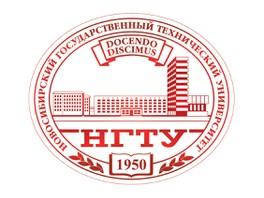 В опорном НГТУ открыта магистратура по экономике и управлению на предприятиях энергетики