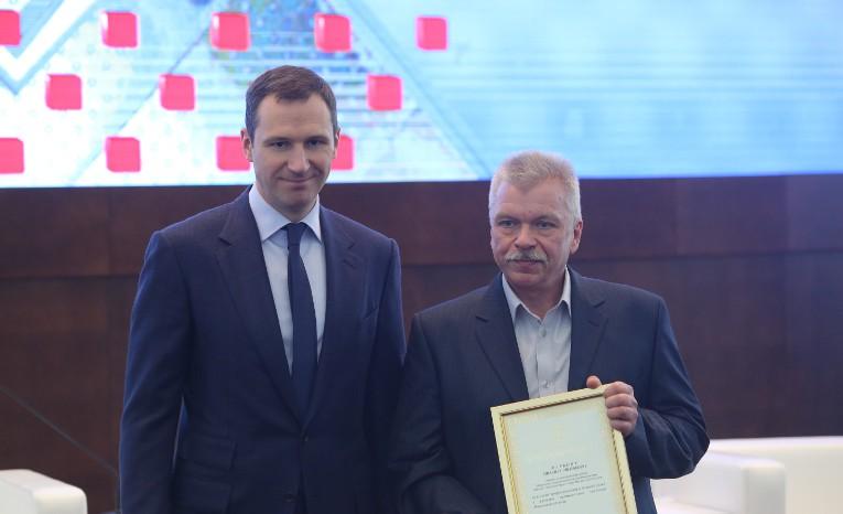 Правительство Московской области наградило лучших промышленников
