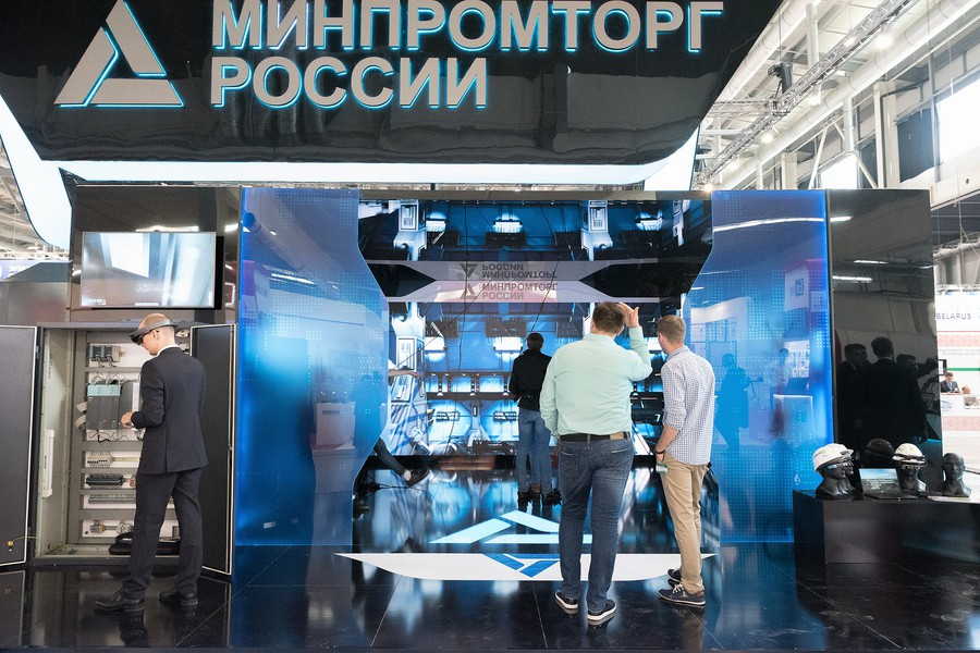 Международная промышленная выставка «Иннопром-2018»