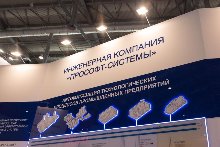 Компания «Прософт-Системы» продемонстрировала производственный потенциал зарубежным партнерам в рамках выставки «Иннопром»