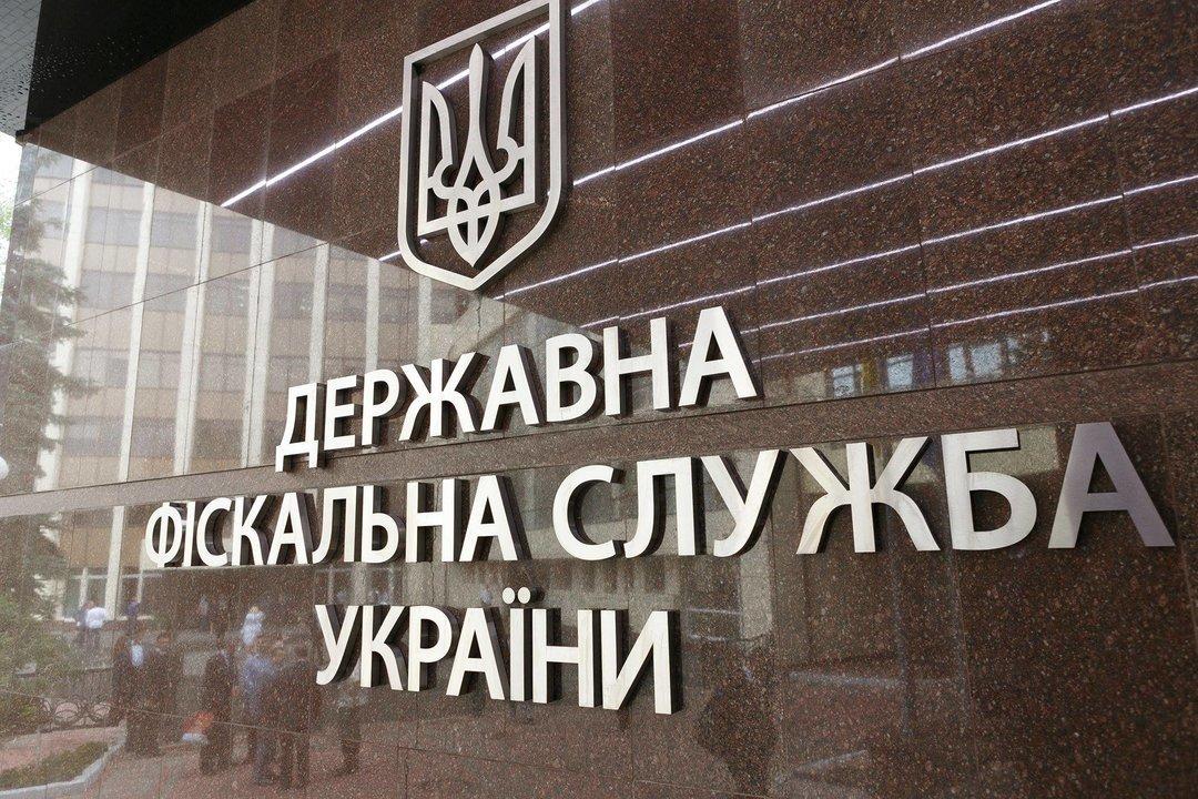Главе ГФС Продану назначили новых заместителей