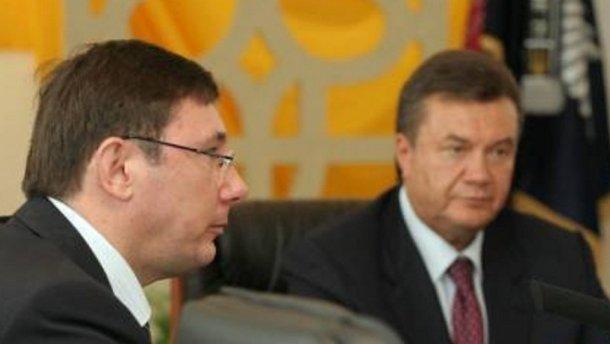 Янукович подал иск против Луценко