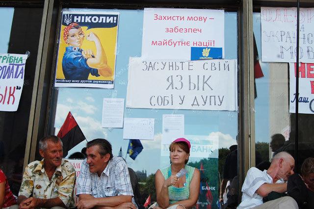 Каждый пятый украинец за предоставление русскому языку статуса государственного — соцопрос