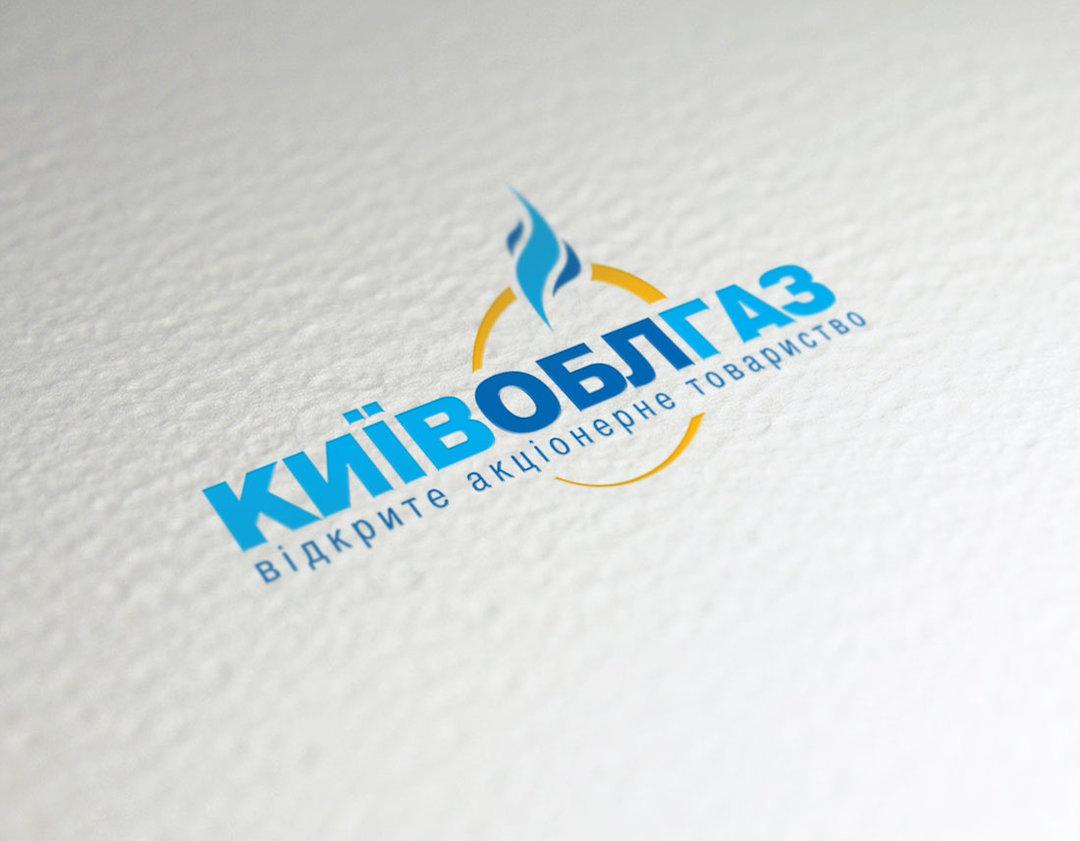 """""""Киевоблгаз"""" подал жалобу на решение суда по делу Броварского алюминиевого завода"""