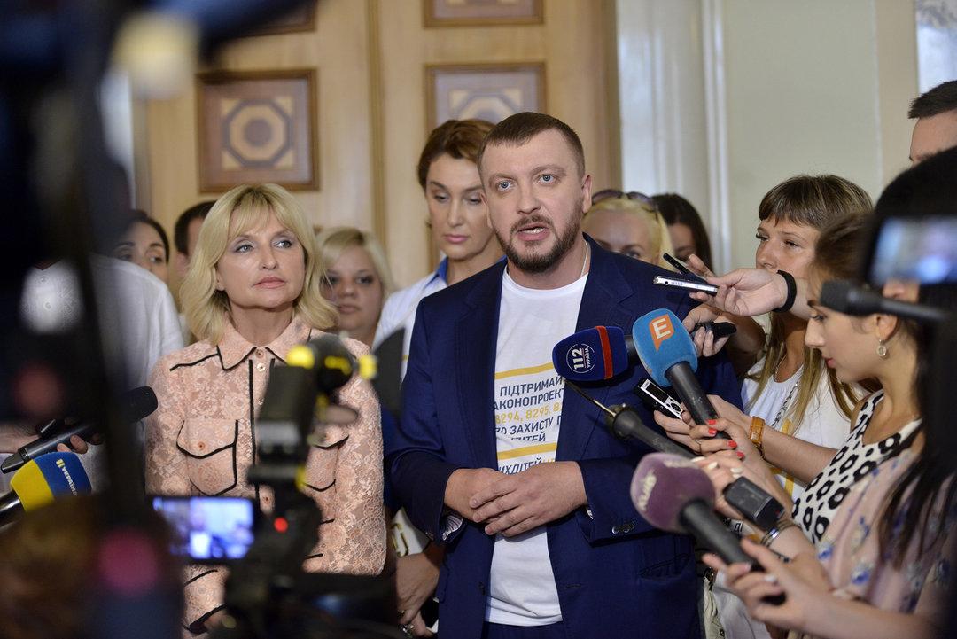 "Минюст выиграл суд по делу ""Золотого мандарина"""