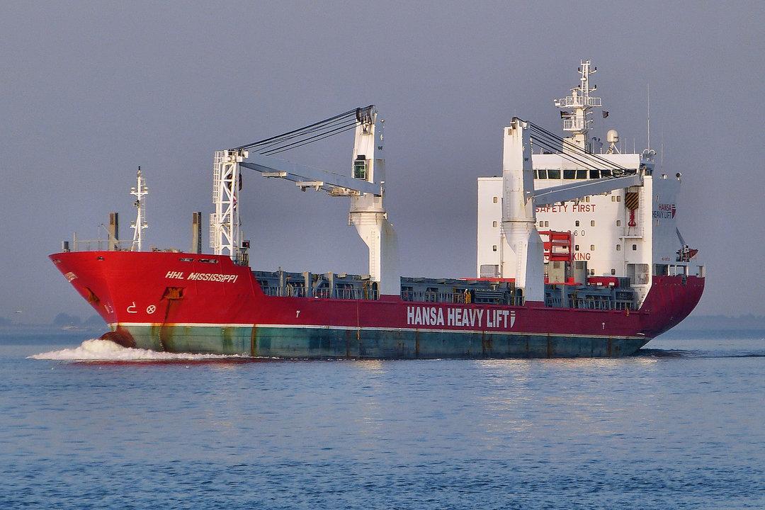 Немецкие корабли помогли доставить ильменит в оккупированный Крым — СМИ