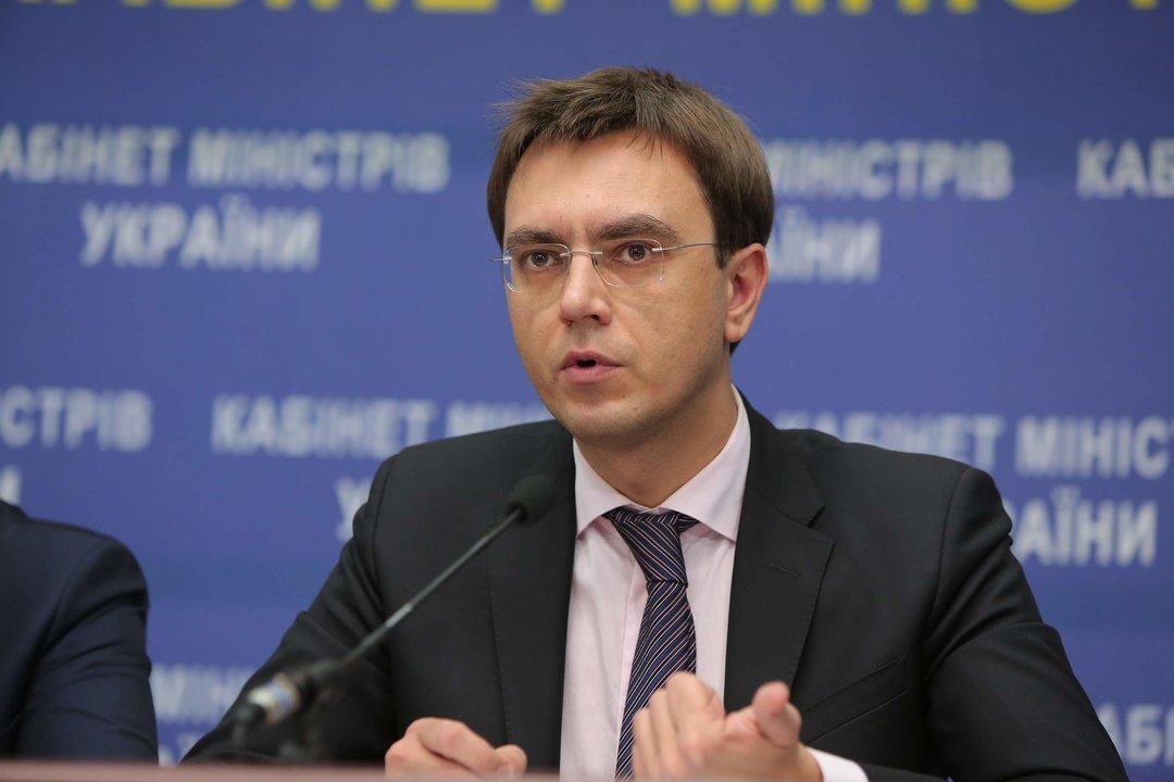 Омелян рассказал, сколько потеряла Украина из-за Керченского моста