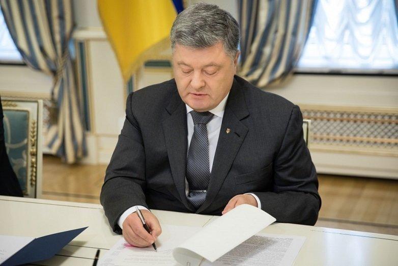 Порошенко подписал закон о требованиях к экопродукции
