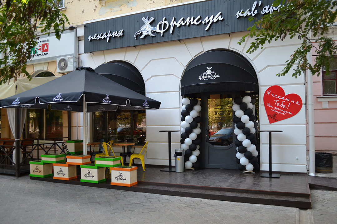 """Сеть кофеен """"Франс.уа"""" за июнь открыла 5 новых заведений"""