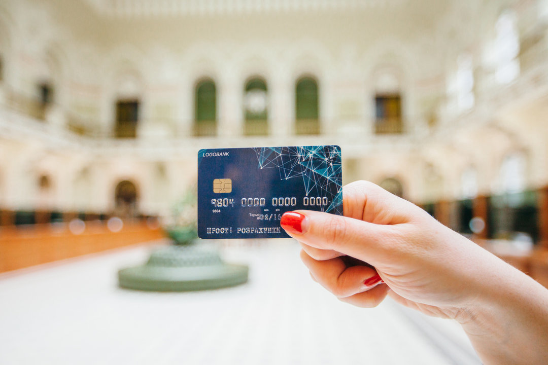 Ставки по кредитам будут расти — решение Нацбанка