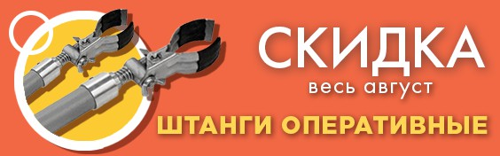 Компания «МФК ТЕХЭНЕРГО» запустила 4 новых акции на весь август