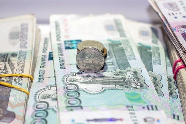Эксперт прогнозирует существенное падение курса рубля в ближайшие годы
