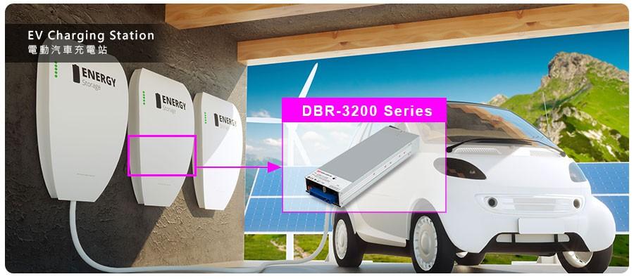 Полностью цифровые зарядные устройства DBR-3200 и DBU-3200 от Mean Well