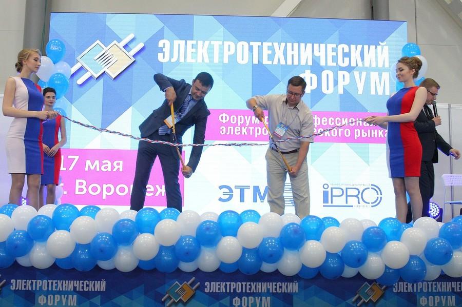 Масштабный Электротехнический форум пройдёт в Новосибирске