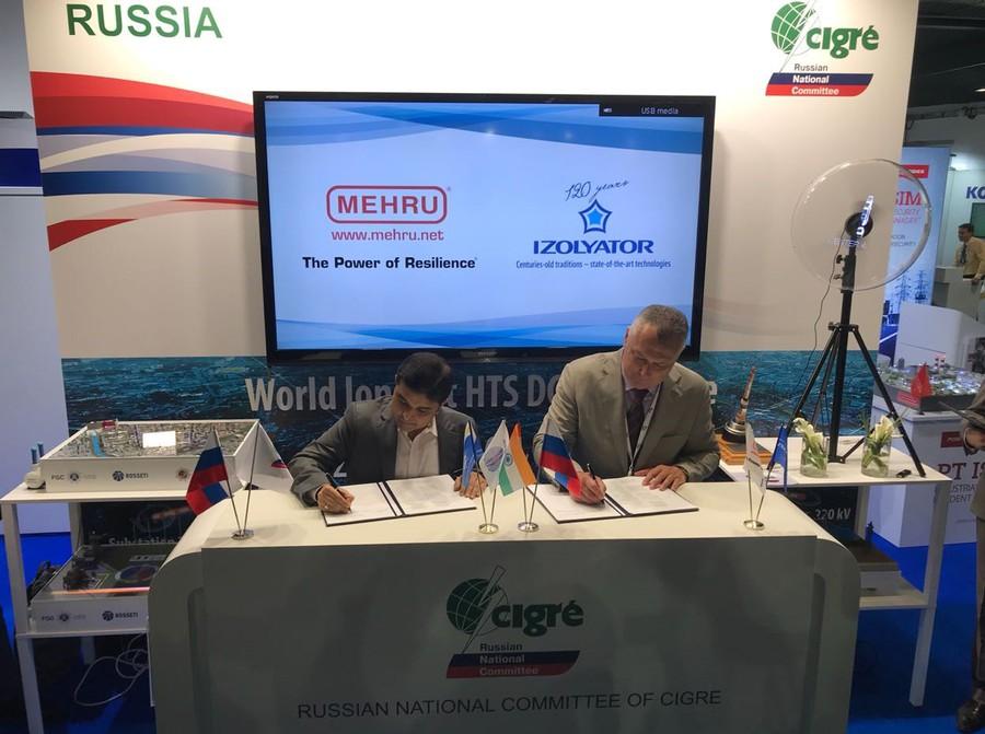 «Изолятор» и Mehru подписали соглашение о создании совместного предприятия