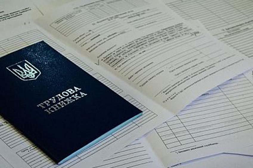 Фискалы обнаружили более 4 тыс. нелегальных работников