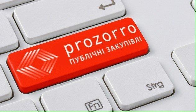 Минобороны впервые закупит кваритиры через систему ProZorro