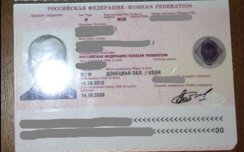 На Донбассе задержали россиянина, снимавшего позиции ВСУ (фото)