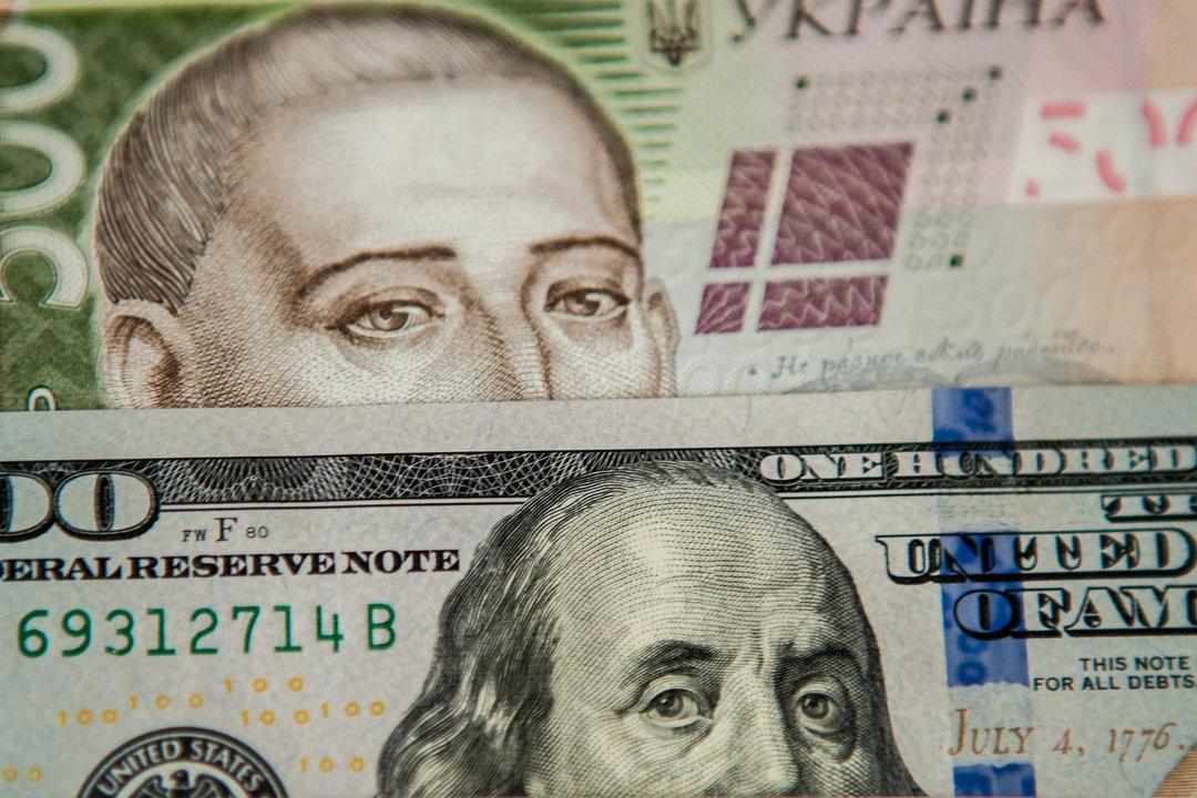 Нацбанк продал $100 млн на межбанке по курсу 27 гривен