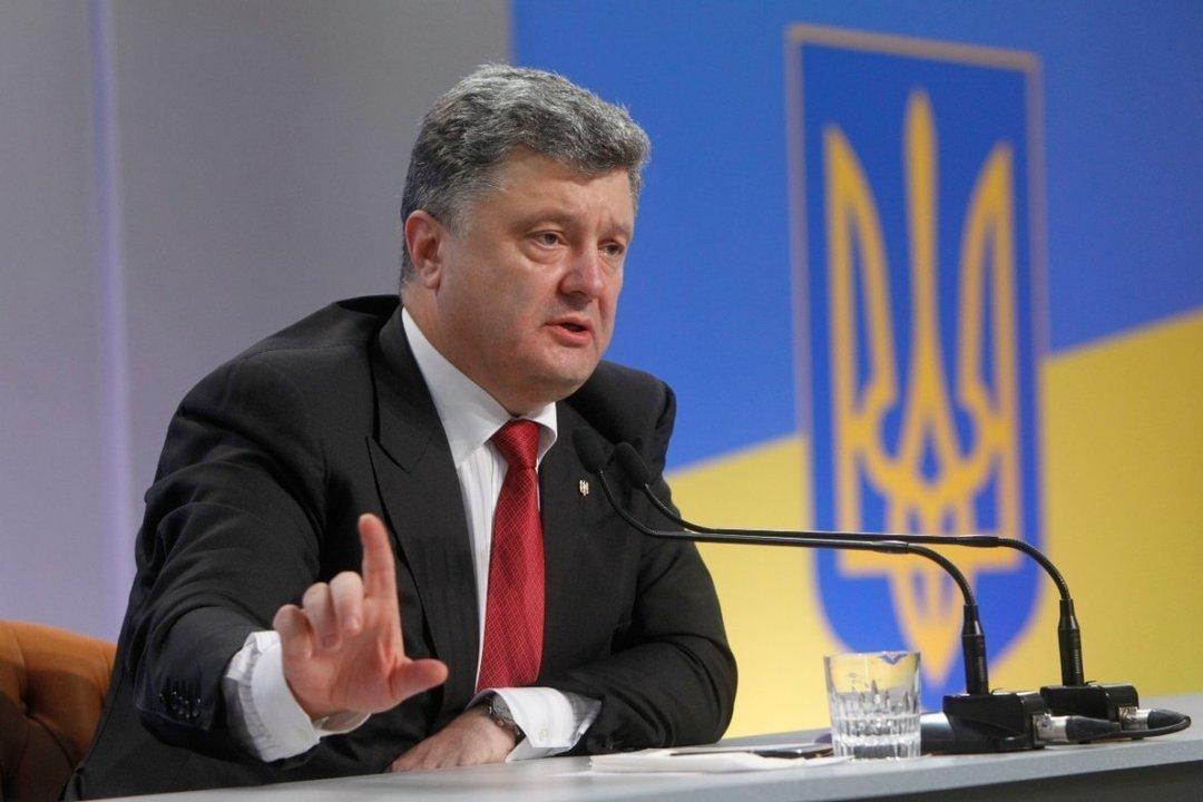 Украина готовит документы про разрыв договора про дружбу с РФ