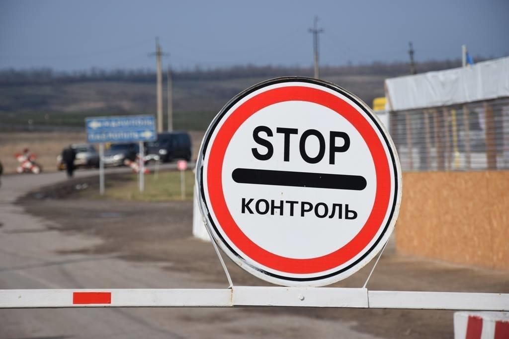 """Пропускной пункт """"Майорское"""" закрыли из-за обстрела"""