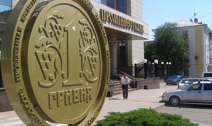 Российский ВЭБ передумал продавать Проминвестбанк