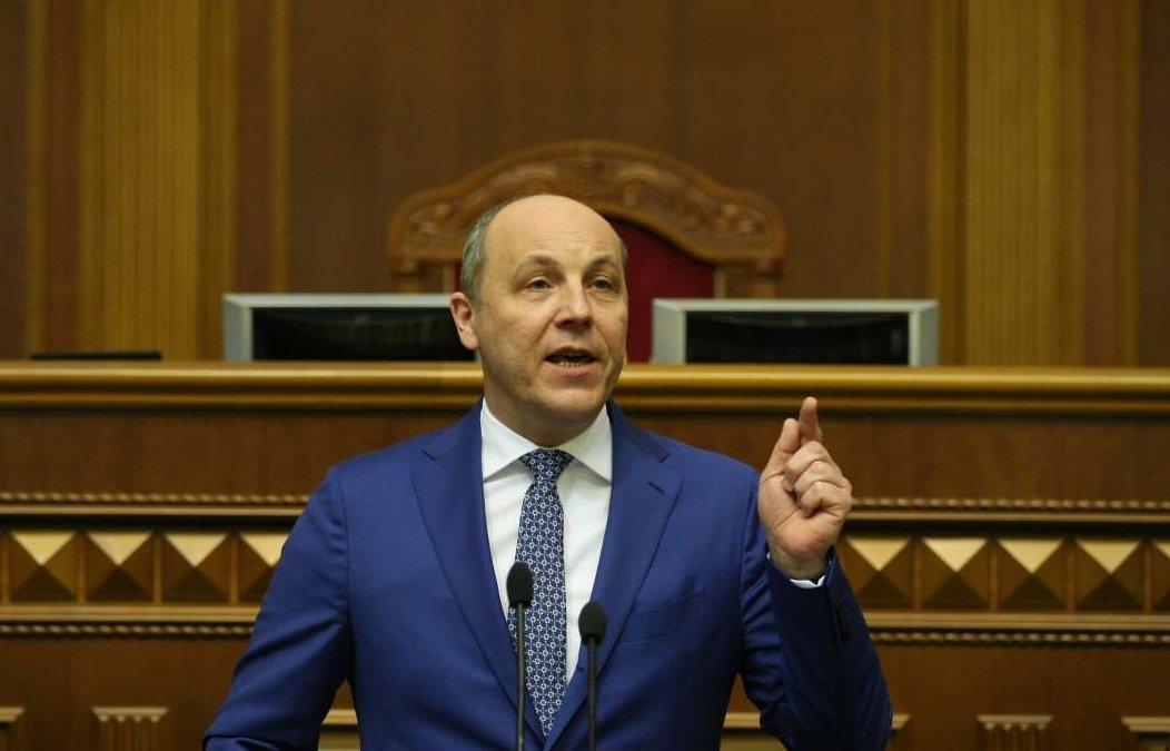 Закон о выделении шахтерам дополнительно 1,4 млрд грн направили президенту