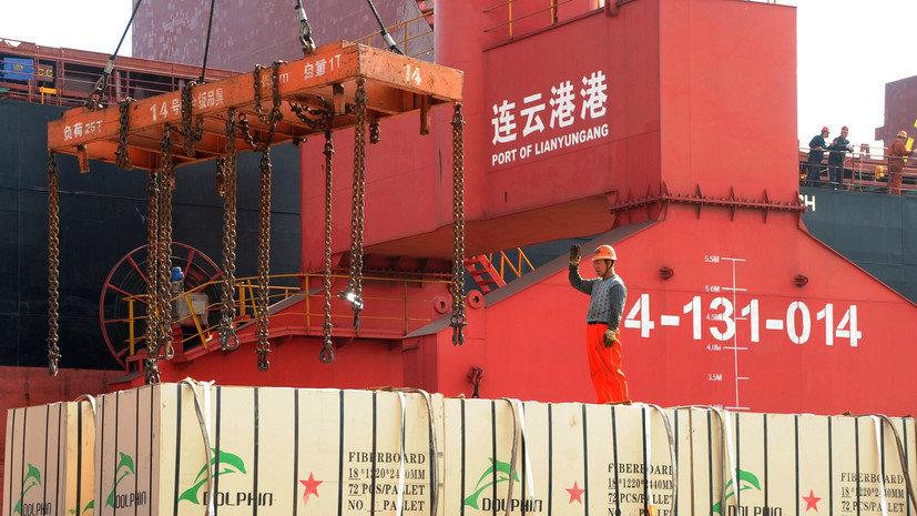 США анонсировали новые пошлины на товары из Китая на $16 млрд
