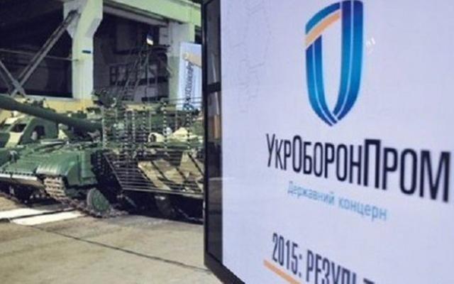 """""""Укроборонпром"""" опустился на 10 позиций в ТОП-100 мировых производителей оружия"""