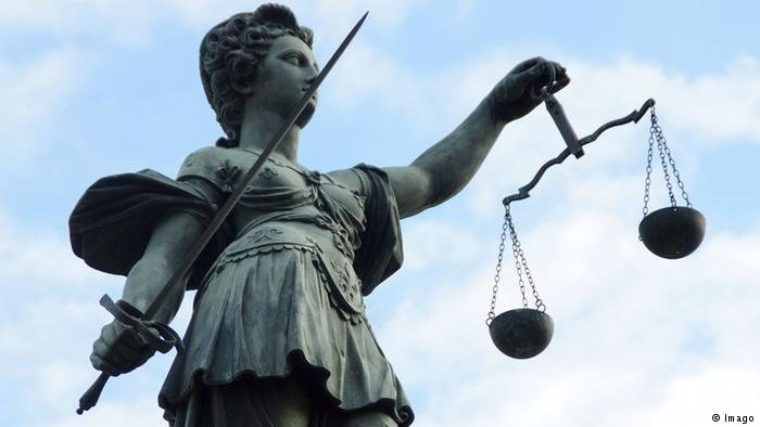 В составе Антикоррупционного суда будет 39 судей