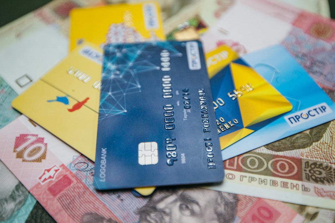 Второй крупный заем за неделю: Государство продало гособлигаций еще на 2,5 млрд грн