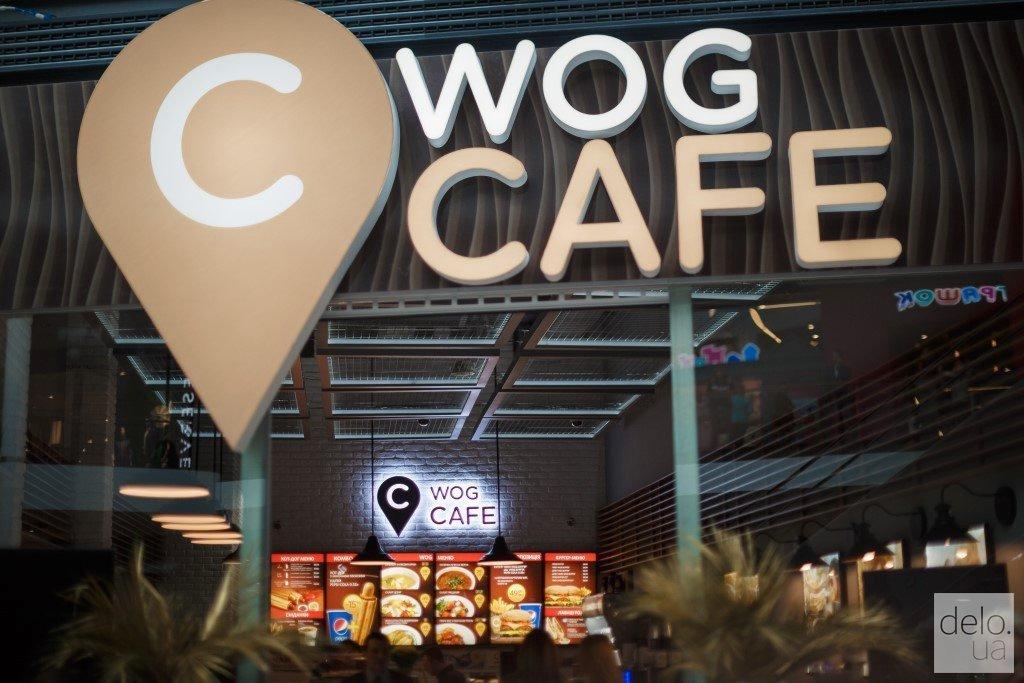"""WOG Cafe откроет кофейню в аэропорту """"Борисполь"""""""