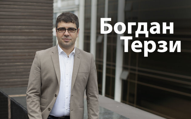 Богдан Терзи — финансист. Успех, как жизненное кредо
