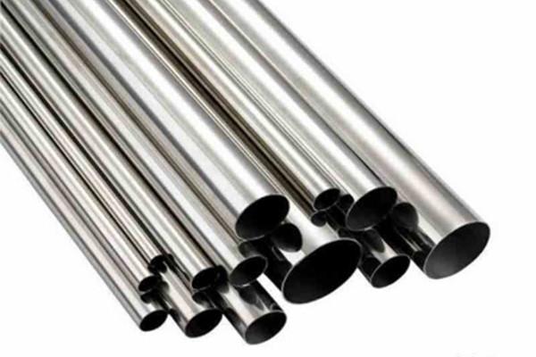 Где заказывать стальные трубы?