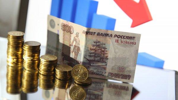 ЕВРР прогнозирует рост ВВП России в 2018 году