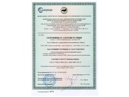 Компания «Радал» сертифицирована по ГОСТ Р ИСО 9001-2015
