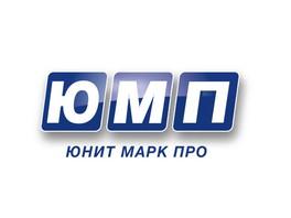 Компания «ЮНИТ МАРК ПРО» примет участие в международной конференции «ЦОД-2018» в Москве