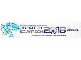 Компания ОВЕН примет участие в выставке «ЭКВАТЭК» в Москве