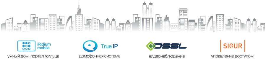 Инновационные решения от лидеров отрасли для организации интеллектуального жилого пространства будут представлены на выставке в Екатеринбурге