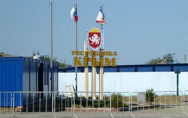 На админгранице с Крымом пограничникам выдали средства химзащиты