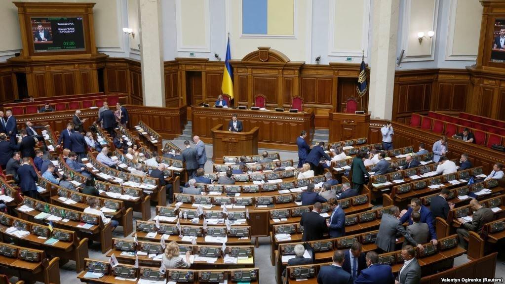 Парламент отклонил закон о правовой охране изобретений