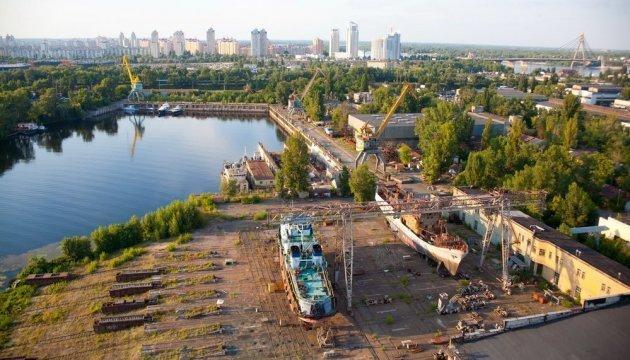 """Порошенко продает завод """"Кузня на Рыбальском"""""""