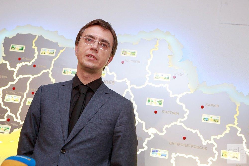 Суд тайно арестовал часть имущества министра Омеляна — СМИ