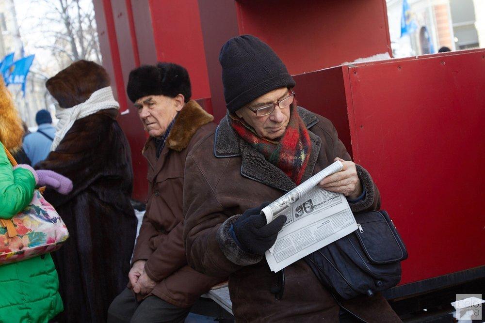 Украина заняла 64 место в Индексе социального развития-2018
