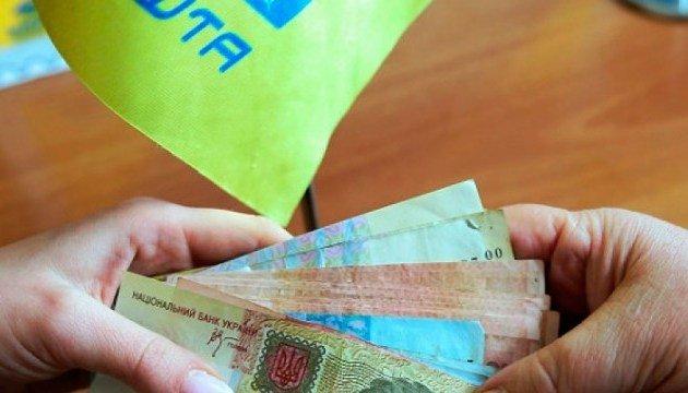Укрпочта заявила о миллиардном убытке от доставки пенсий